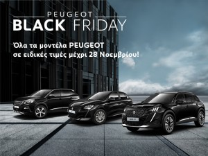 """""""BLACK FRIDAY"""" by PEUGEOT!"""