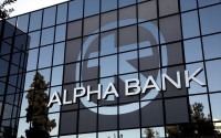 Alpha Bank: Συμφωνία με την Poseidon Financial Investor…