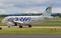 H Adria Airways αποχωρεί από τη Star Alliance