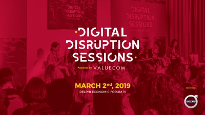 Digital Disruption Sessions II