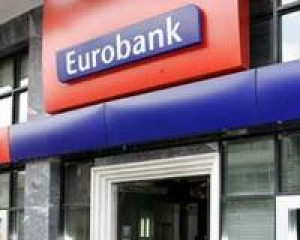 Συνεργασία Eurobank με Raiffeisen Bank International