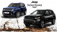 Jeep Selections Bazaar by AutoOne