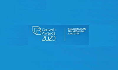 GROWTH AWARDS 2020: Tα 6 «διαμάντια» του επιχειρείν