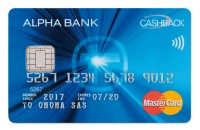 Mastercard και Alpha Bank επεκτείνουν τη συνεργασία του;