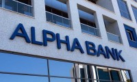 «Most Active Issuing Bank in 2018 in Greece»…