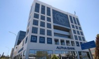 Alpha Bank Cyprous: Στη doValue κυπριακά NPEs 3,2…